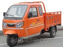 Yingang YG250ZH-7A cab cargo moto three-wheeler