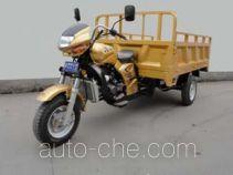 Yingang YG250ZH-A cargo moto three-wheeler