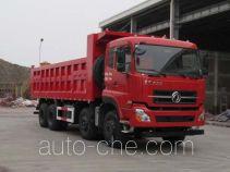 神鹰牌YG3318A7A2型自卸汽车