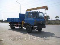 Shenying YG5110JSQGL3 truck mounted loader crane