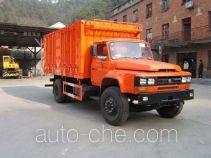 Shenying YG5111XXY box van truck