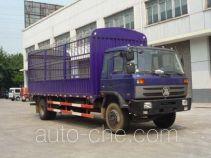 Shenying YG5120CSYGAYZ stake truck