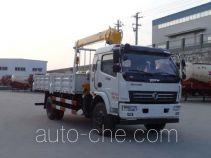 Shenying YG5123JSQGL2 truck mounted loader crane