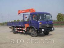 神鹰牌YG5126JSQK1型随车起重运输车