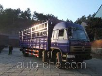 Shenying YG5160CSY stake truck