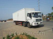 Shenying YG5160XXYB box van truck