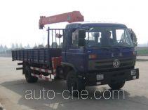 Shenying YG5168JSQZZ3G truck mounted loader crane
