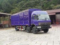 Shenying YG5201CSYG3AYZ stake truck