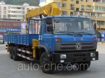 Shenying YG5208JSQKB3G1 truck mounted loader crane