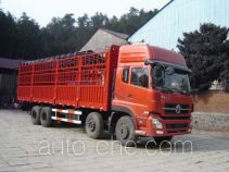 Shenying YG5250CSY stake truck