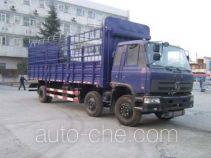 Shenying YG5253CSYGF3 stake truck