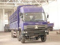 Shenying YG5270CSYG1YZ stake truck
