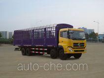 Shenying YG5280CSYA13 stake truck