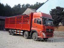 Shenying YG5280CSYS stake truck