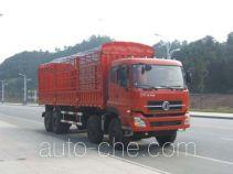 Shenying YG5311CSYAX1 stake truck