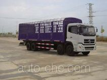 Shenying YG5314CSY stake truck