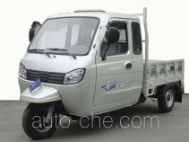 Yingang cab cargo moto three-wheeler