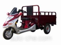 Yinghe YH110ZH-2C cargo moto three-wheeler