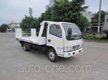 粤海牌YH5040TQZ014P型清障车