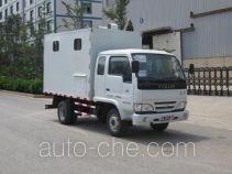 Shenzhou YH5040XCC food service vehicle