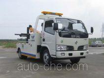 Qianxing YH5050TQZ wrecker