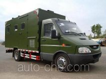 Shenzhou YH5050XCC food service vehicle
