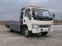 Qianxing YH5060TQZP wrecker