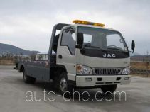Qianxing YH5061TQZP wrecker