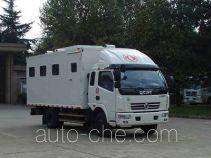 Shenzhou YH5070XBZ-C mobile kitchen