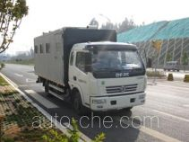 Shenzhou YH5070XCC food service vehicle