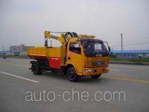 Yuehai YH5070ZWX01 silt (sludge) grab truck
