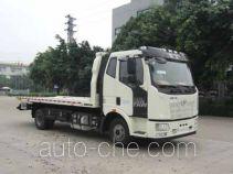 Yuehai YH5080TQZ125P wrecker