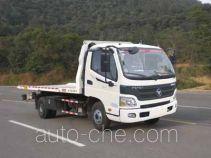 粤海牌YH5080TQZ185P型清障车