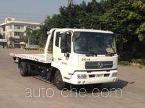 粤海牌YH5081TQZ014P型清障车