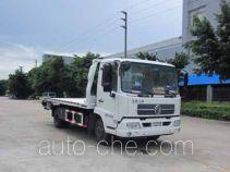 粤海牌YH5081TQZ015P型清障车