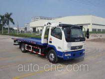 粤海牌YH5082TQZ014P型清障车