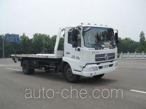 粤海牌YH5100TQZ014P型清障车
