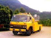 Yuehai YH5101JGK01 aerial work platform truck