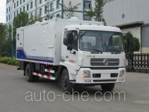 Shenzhou YH5110XCC food service vehicle