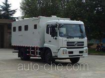 Shenzhou YH5120XBZ-C mobile kitchen