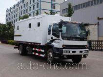 Shenzhou YH5120XCC food service vehicle