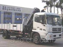 Yuehai YH5160JSQ05 truck mounted loader crane