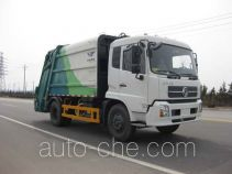 Qianxing YH5160ZYS garbage compactor truck