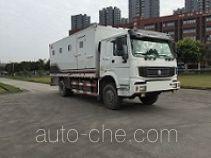 Shenzhou YH5161XCC food service vehicle