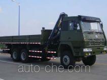 粤海牌YH5250JSQ29型随车起重运输车