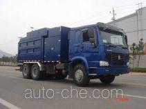 Qianxing YH5250TLQ construction garbage truck