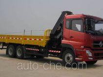 粤海牌YH5252JSQ01型随车起重运输车