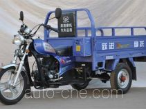 Yuejin YJ110ZH-4A cargo moto three-wheeler