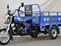 Yuejin YJ125ZH-A cargo moto three-wheeler