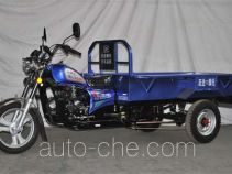 Yuejin YJ150ZH-2A cargo moto three-wheeler